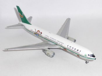 Boeing 767-300 China Yunnan Airlines Golden Wings DiecastCollectors Model Scale 1:400 E